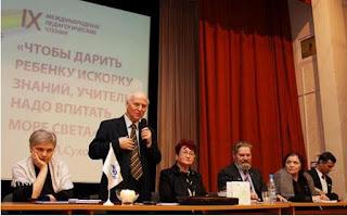Выступает академик Ш.А.Амонашвили