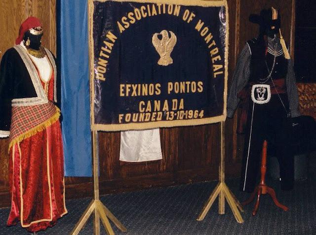 """Εκλογές για την ανάδειξη νέου Δ.Σ. στο Σύλλογο Ποντίων Μόντρεαλ """"Ο Εύξεινος Πόντος"""""""