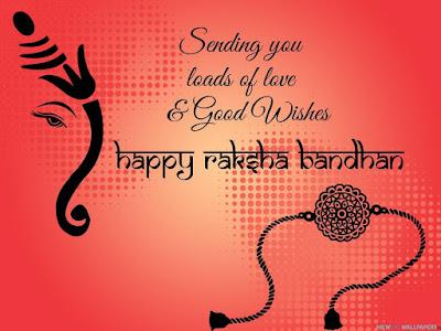Raksha Bandhan Wishes 2017