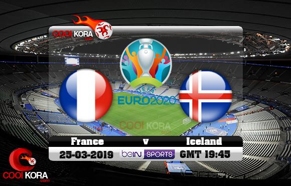 مشاهدة مباراة فرنسا وآيسلندا اليوم 25-3-2019 تصفيات يورو 2020
