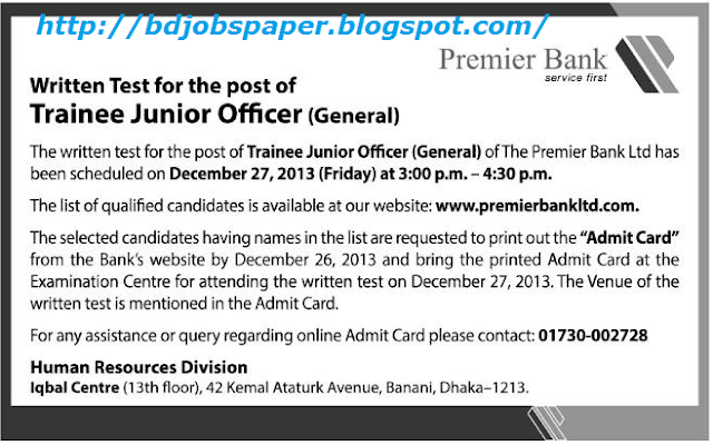Very Urgent Notice From Premier Bank
