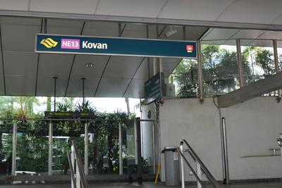 Stars of Kovan MRT
