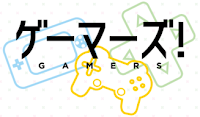 Karen Tendou - Gamers (Single) Opening Gamers Full Version