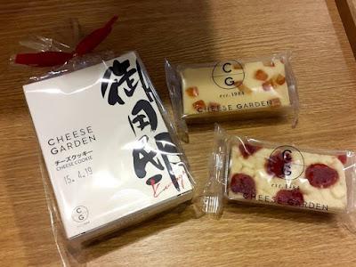 Cheese Garden Tokyo Skytree Souvenirs