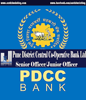 Senior Officer/Junior Officer Job 2017