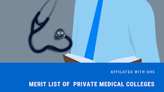 uhs private medical colleges merit list latest 2018-2019