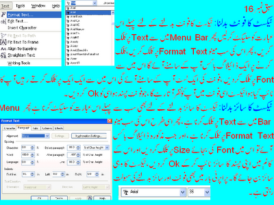 In draw urdu 9 corel book pdf
