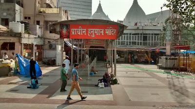 Hanuman Mandir, Delhi