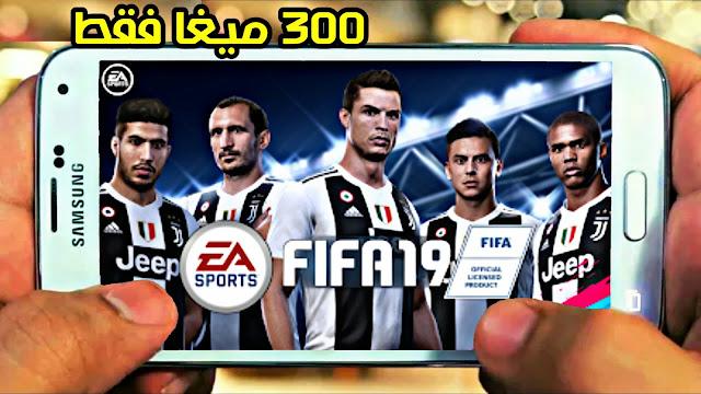 تحميل لعبة FIFA 19 مود FTS اوفلاين للاندرويد باخر الانتقالات والاطقم جرافيك خرافي