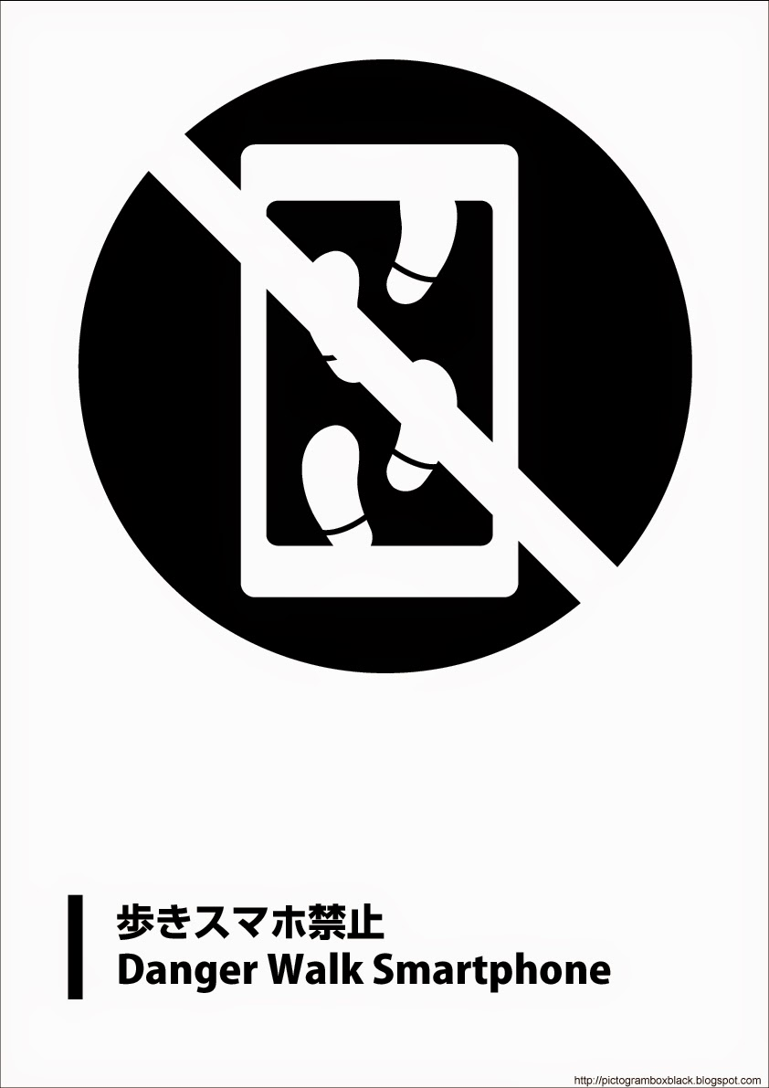 スマホ pdf シール 印刷