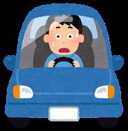 運転している男性のイラスト(驚く)