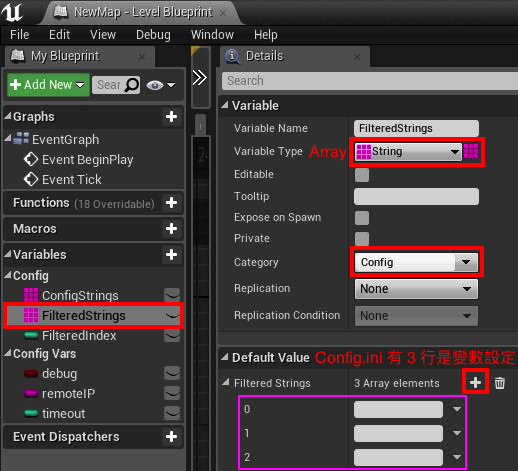 I touchs: Unreal: How To Read Customized Configuration File