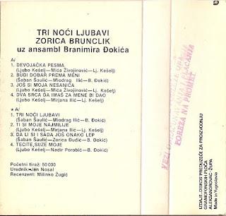 Zorica Brunclik - Diskografija 4