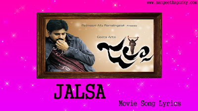 jalsa-telugu-movie-songs-lyrics