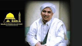 Keistimewaan Umat Nabi Muhammad SAW Bagian 21/Pahala Menyapu dan Membersihk