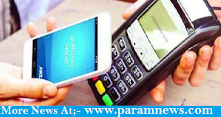 NITI-Aayog-E-payment-to-replace