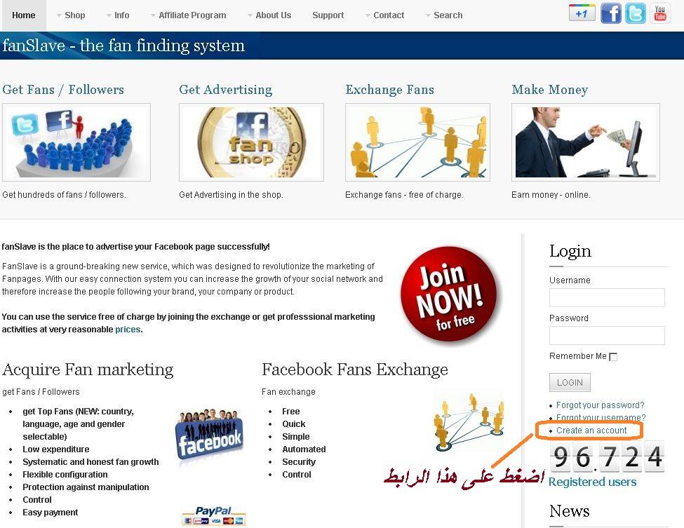 الربح من Face book , Youtube , Twitter , Traffic view + مجموع الاثباتات الشخصية 74 € 1.jpg