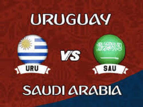 المنتخب السعودي يقدم لقاء كبير امام اوروغواي وينهزم 1-0