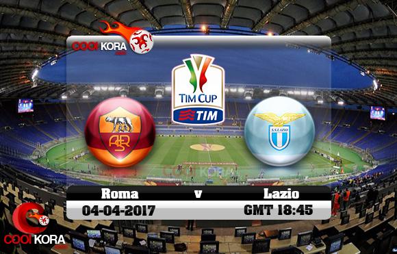 مشاهدة مباراة روما ولاتسيو اليوم 4-4-2017 في كأس إيطاليا