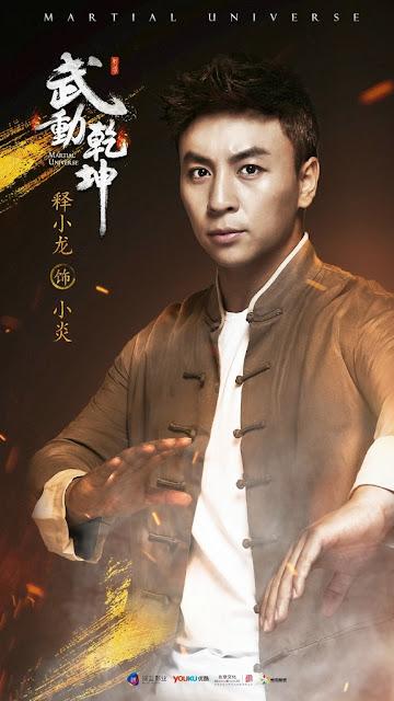 Martial Universe Ashton Chen