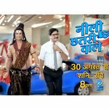Neeli Chatri Wale: Show on Zee TV - Serial Story, Star Cast & Crew