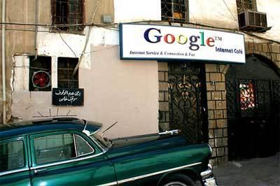 Internet Syria