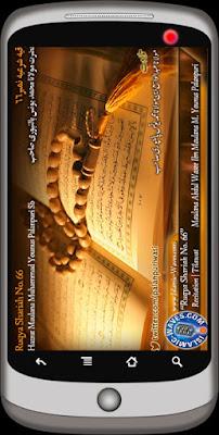 Islamic-Waves com: Exclusive : Hazrat Maulana Younus Palanpuri Sb Ka