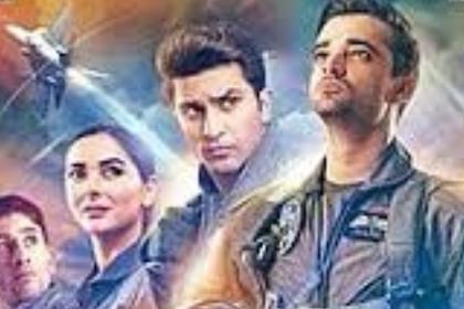 Vionet87.blogspot.com - Parwaaz Hai Junoon 2018 ~ box office business worldwide