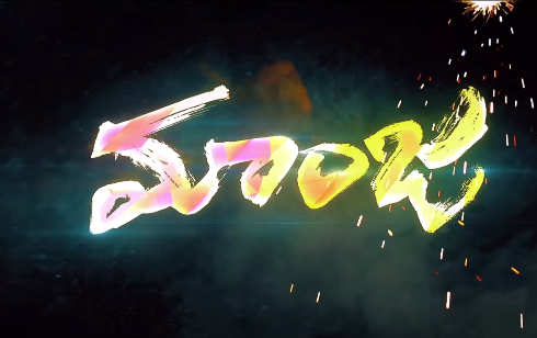Maanja (2015) Telugu Movie Free in 720p avi mp4 HD 3gp hq