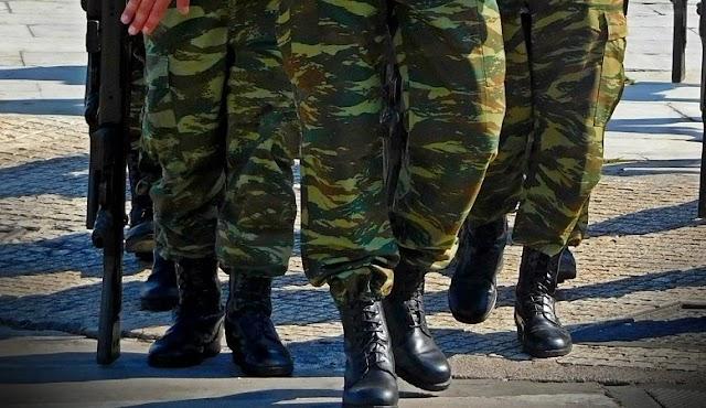 ΓΕΣ: Κατάταξη στο Στρατό Ξηράς με την 2020 Δ΄/ΕΣΣΟ-Δείτε την Εγκύκλιο