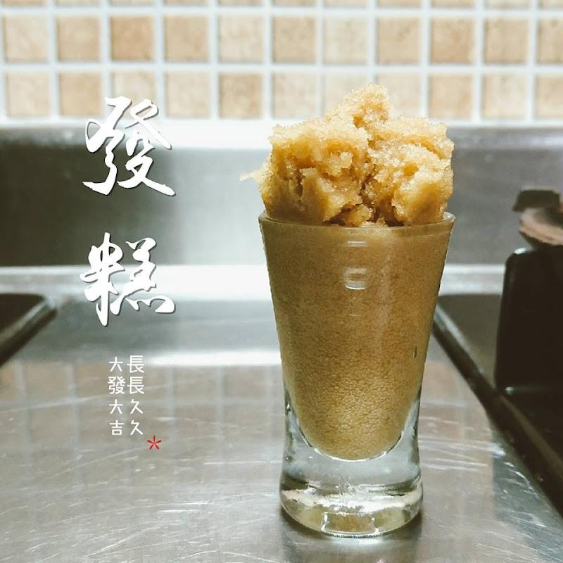 水蒸純米發糕(無泡打粉,免粿粹)