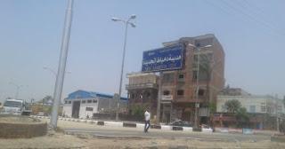 برنامج زيارة الرئيس السيسي لدمياط.. غدًا