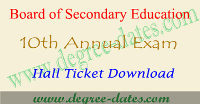 AP 10th hall tickets 2018 ssc exam admit card andhra pradesh