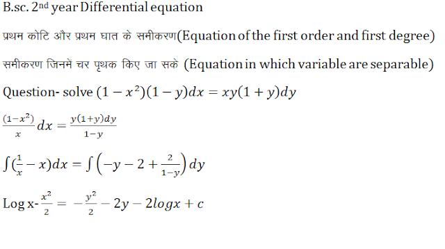 Equation in which Variables are Separables