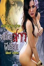 Ghost Widow 2011 Watch Online
