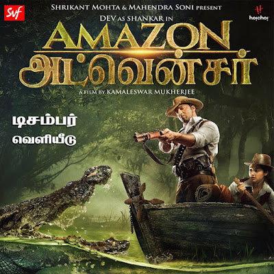 Amazon Obhijaan Movies Poster Image