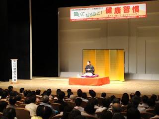 三遊亭楽春の笑いと健康の講演会がラジオで放送されました。