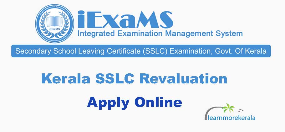 sslc revaluation apply