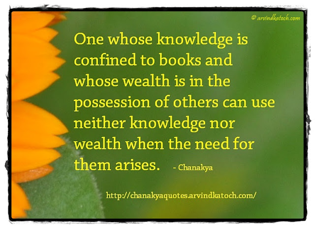 Chanakya, Wise Quote, knowledge, confined, books, wealth, Chanakya Niti,