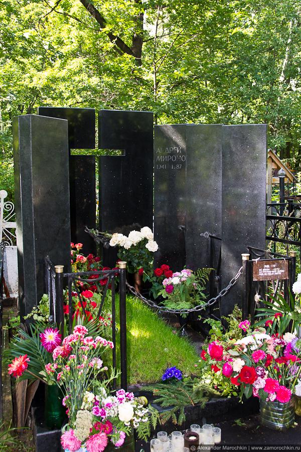 Могила Андрея Миронова на Ваганьковском кладбище