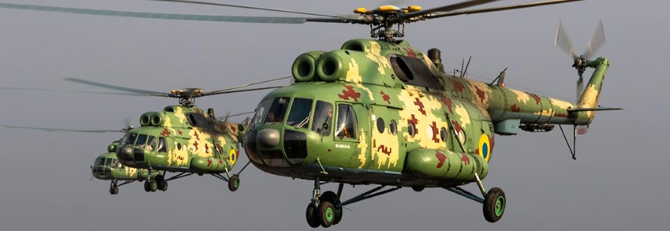 Мотор Січ і НВО Авіа готуватимуть армійських пілотів
