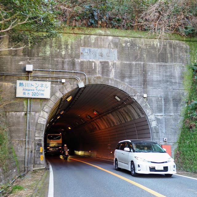 国道135号 熱川トンネル