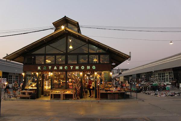 Srinakarin曼谷鐵道市集