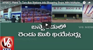 APSRTC Plans To Turn Bus Stations Into Shopping Stops, Mini Multiplexes