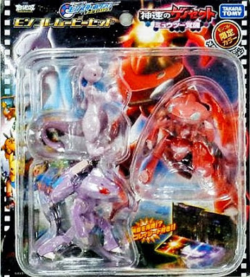 Metallic Genesect with Douse Drive, metallic shiny Genesect with Shock Drive 2013 Genesect & Mewtwo movie set