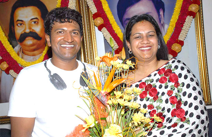 punith & wife