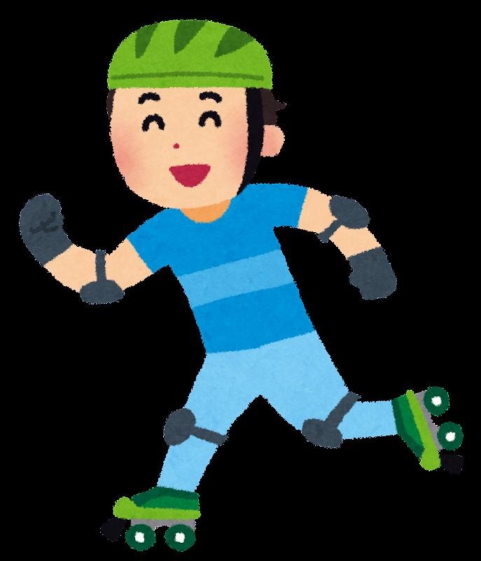 ローラスケートを滑る人のイラスト かわいいフリー素材集 いらすとや