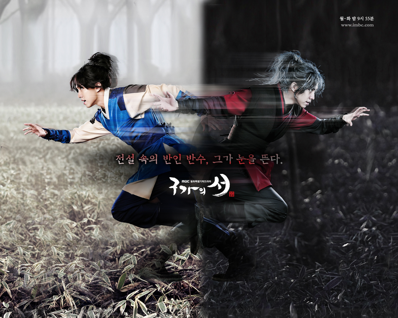 Lagu Ost Gu Family Book Lee Seung Gi