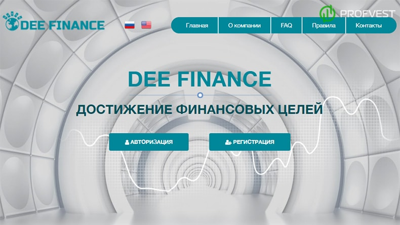 Повышение Dee Finance