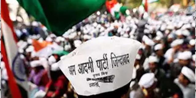 आम आदमी पार्टी, इतने इस्तीफे क्यों?   EDITORIAL by Rakesh Dubey